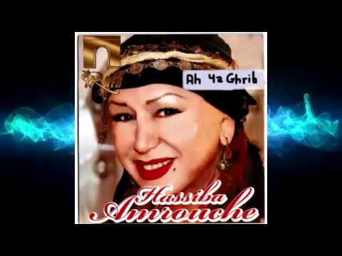 HASSIBA AMROUCHE 2017 Zine Tekvaylith Official Audio