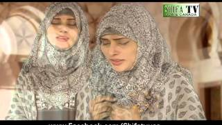 Mein to Panjtan Ka Ghulam Hoon By Sana Syed
