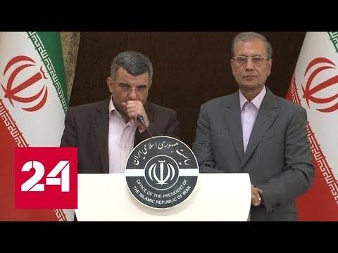 Соединенные Штаты Америки требуют от Ирана