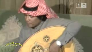 أبو بكر سالم  بلفقيه /  عادك إلا صغير - من قديم التلفزيون السعودي