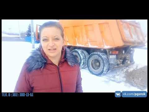 Розыгрыш от 23.03.18 #ПГСНСК  доставка песка Новосибирск