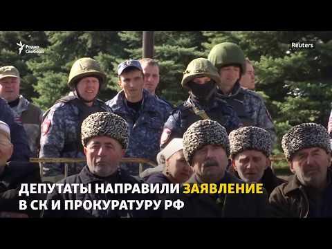 """""""Мы устали"""". Ингуши требуют вернуть территорию и убрать Евкурова"""