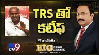 Big News Big Debate : ఎర్రజెండా  రెడ్ సిగ్నల్...!