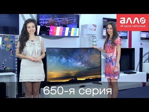 видео: Видео-обзор телевизоров lg 650-серии