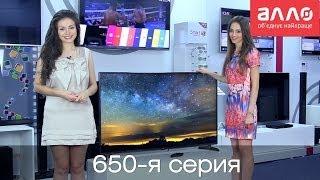 Видео-обзор телевизоров LG 650-серии(Купить телевизоры LG 650-серии: LG 32LB650V ..., 2014-06-27T14:19:53.000Z)