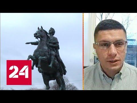 Петербург усиливает ограничения из-за коронавируса - Россия 24