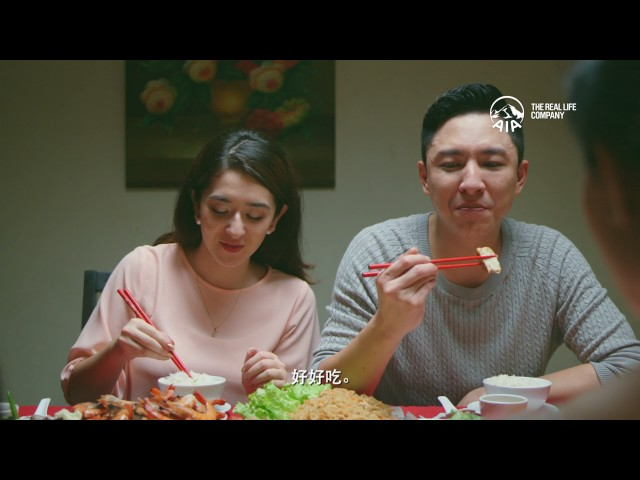 AIA Malaysia - The Chinese New Year Cook