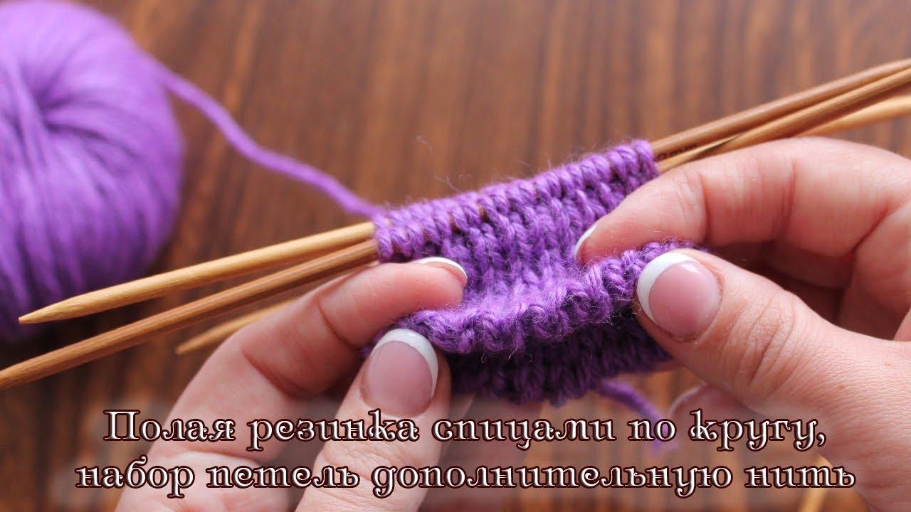 полая резинка спицами по кругу Knitting Rib Pattern In Round