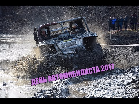 Джип-Спринт на День Автомобилиста 2017 Барнаул
