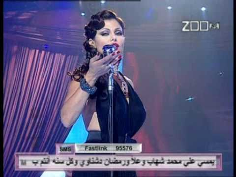 haifa wahbi ragab mp3