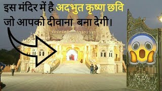 """Indore tourism"" ISKCON temple indore (M.P.)... Incredible India Tourism."