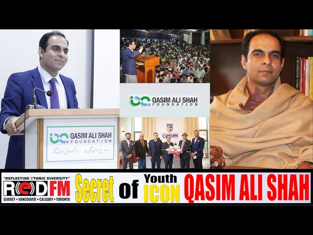 Unknown Story -  The Youth Icon of Pakistan Qasim Ali
