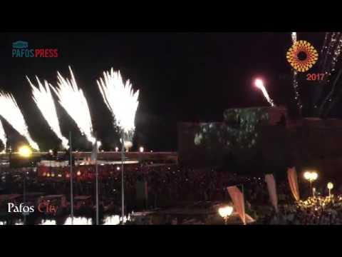 Пафос - культурная столица Европы Paphos European capital culture 01 06 17