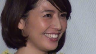 2013年10月18日 東京・六本木ヒルズ 東京国際映画祭で 映画「潔く柔く ...