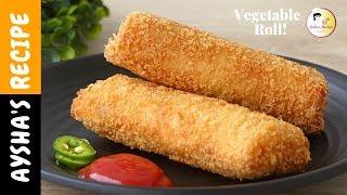 শীতের সবজি দিয়ে মজাদার ভেজিটেবল রোল || Bangladeshi Vegetable Roll Recipe,Shiter Shobji diye Rolls