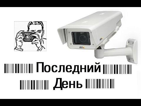 GSM-сигнализация с камерой «Умный дом МТС»: ammo1