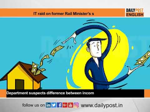 Income Tax raid on former Rail Minister Pawan Kumar Bansal's son