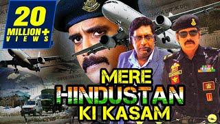 Mere Hindustan Ki Kasam (Gaganam) Telugu Hindi Dubbed Movie  Nagarjuna, Prakash Raj, Sana Khan