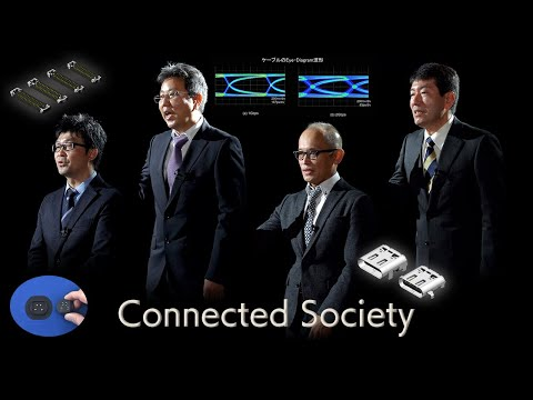 Connected Society