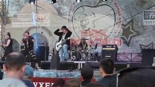 Волчья Сотня Live