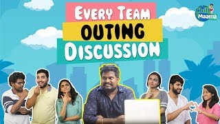 Every Team Outing Discussion  |  Chill Maama || Tamada Media
