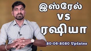 WHO vs Xi Wife | ரஷியாவும் இஸ்ரேலும் மோதினால் | Tamil Vidhai | Vicky