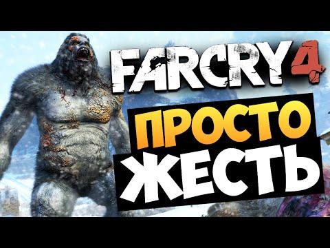 Видео обзор геймплея Far Cry 4 (фар край 4) (pc, 2014