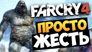 Far Cry 4: Valley of the Yetis - Глушилки Сигнала #3
