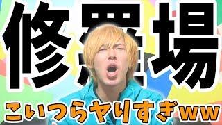 色んなミドリムシを食べたい菅田将暉さんは新垣結衣さんの視神経に軽く...
