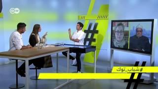 """إمامة دنماركية في شباب توك: """"هناك مسلمات يعانين من مشاكل حساسة يشعرن بحاجة لتوجيه من سيدة إمامة """""""