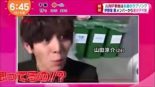 Hey! Say! JUMP 新曲解禁 永遠のラブソング 伊野尾慧メンバーから愛の子...