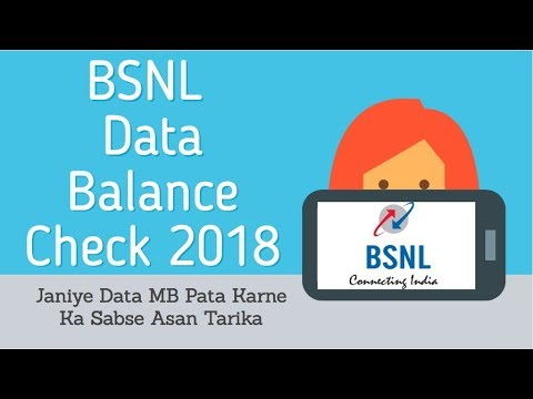 how to check net balance in bsnl