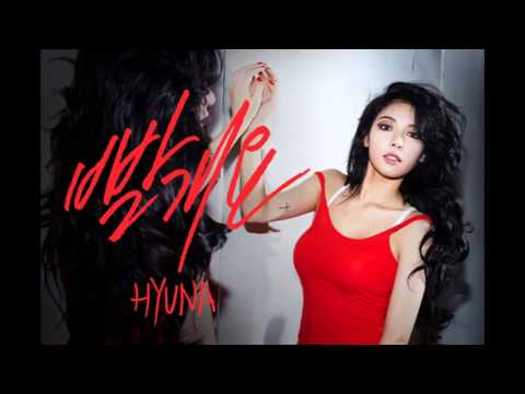 (+) Hyuna 현아 - Red 빨개요 (Audio)