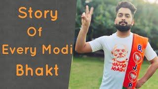 Phir ek Baar Modi Sarkar  Narendra modi   Ft. Abhishek Singh