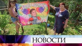 Очень многим детям уже помогли зрители Первого канала, отправив ДОБРО на короткий номер 5541.