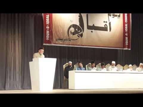 Iqbal day in AMU Aligarh   Speaker Abdulhaq Ex Chierman urdu Delhi University