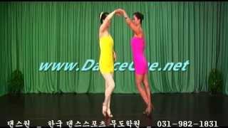 사교댄스 댄스원 교육용 지루박_ 중급루틴A1 페스트2