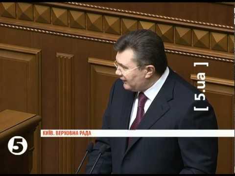 Опозиція зіпсувала Януковичу