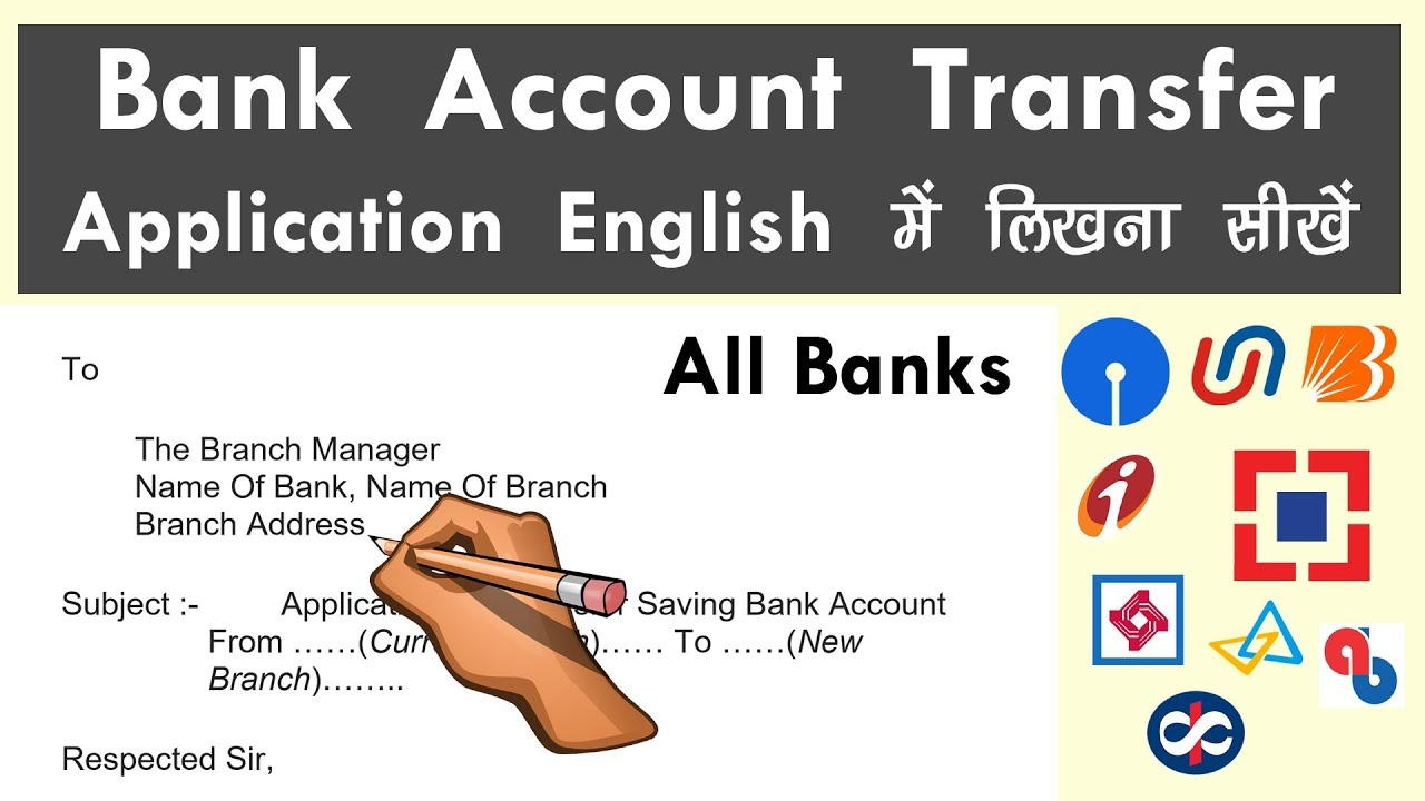 Bank Account Transfer Application In English Account Transfer Application English Me Kaise Likhe Youtube