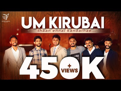 Um Kirubai | Latest Tamil Christian Song | Jeswin Samuel