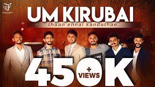 Um Kirubai | Latest Tamil Christian Song | Jeswin Samuel | Mervin Solomon