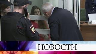 Мособлсуд вынес приговор Д.Переверзевой, ее обвиняли в заказе убийства матери и братьев с сестрой.
