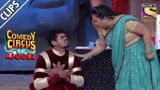 Bharti Whacks Shaktiman   Comedy Circus Ke Ajoobe