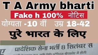 T A bharti 2018 // Territorial Army recruitment // प्रादेशिक सेना भर्ती 2018 // territorial army