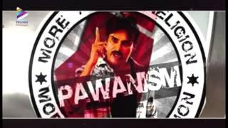 Top celebrities talking about pawankalyan