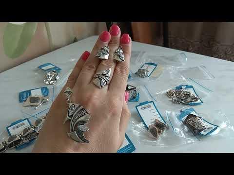 Серебро Юмила по заказам + кольцо с уваровитом + Анонс!!!