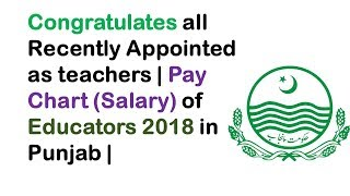 Congratulates all Recently Appointed  as teachers | Pay Chart (Salary) of Educators 2018 in Punjab |