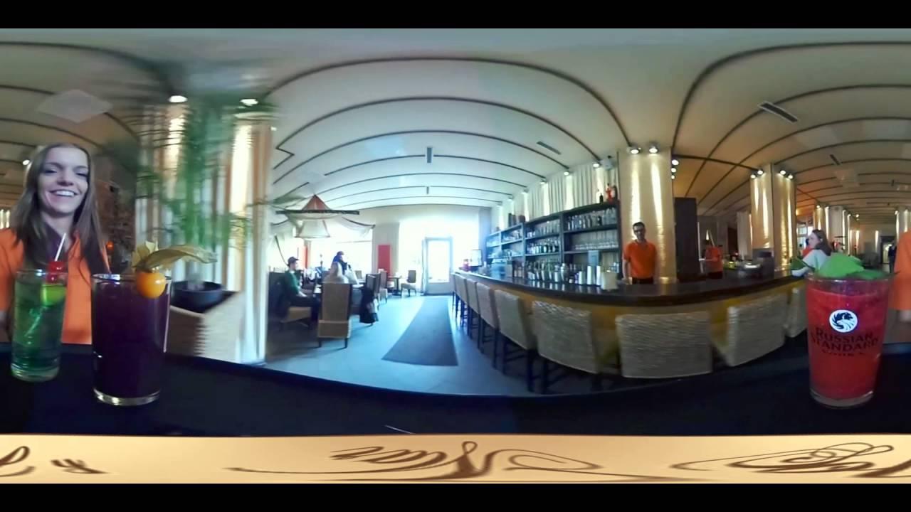 360 Grad Einblick In Das Sol Y Mar Leipzig Youtube