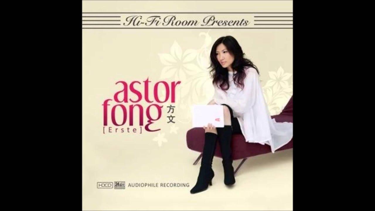 Astor Fong - Alchetron, The Free Social Encyclopedia