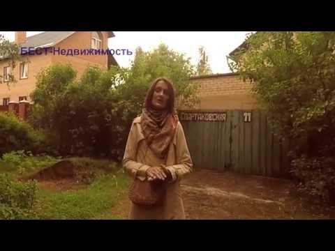 дома черкизово | дома черкизово пушкинский район |купить дом  в пушкинском районе московской области